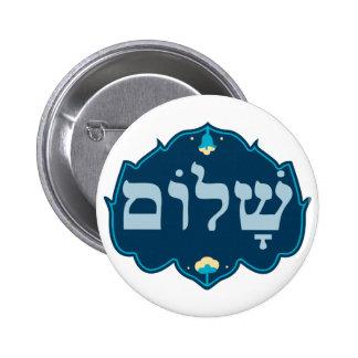 Shalom Pin Redondo De 2 Pulgadas