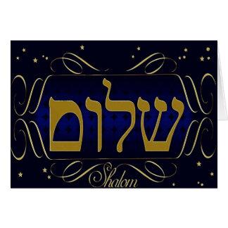 ¡Shalom! Plantilla de la tarjeta de felicitación d