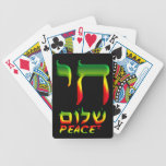 Shalom Playing Cards