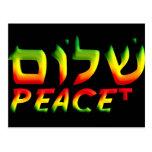 Shalom Post Card