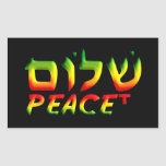 Shalom Rectangle Sticker