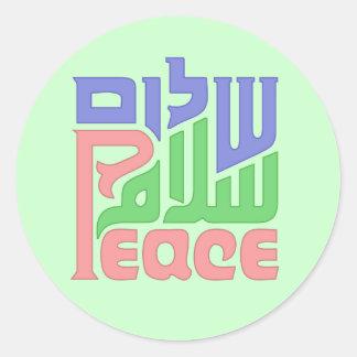 Shalom, Salam, Peace Classic Round Sticker