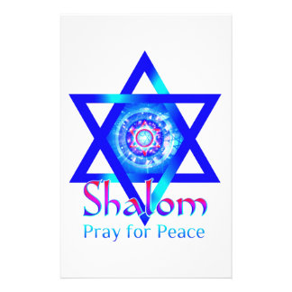 SHALOM Star of David_Pray for Peace of Israel Stationery