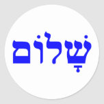 shalom stickers