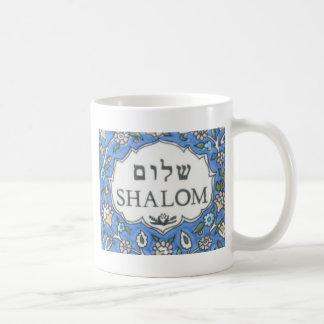 ¡Shalom! Taza Básica Blanca