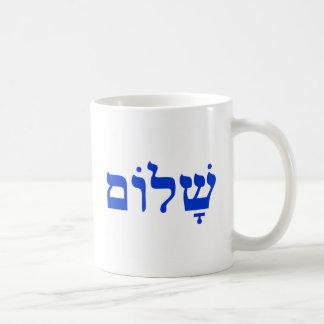 Shalom Taza Básica Blanca