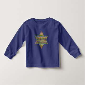 Shalom Toddler T-shirt