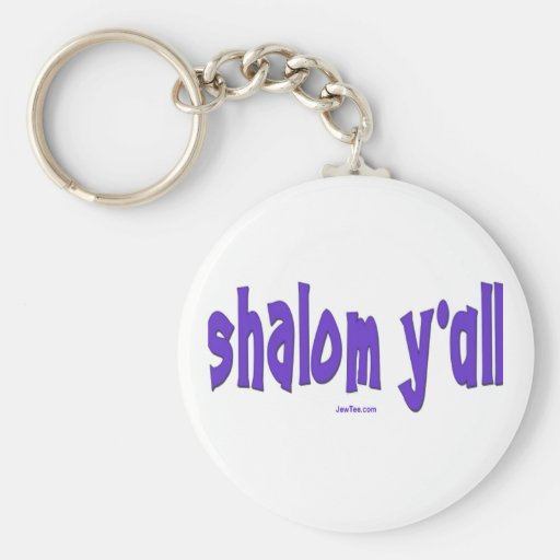 SHALOM Y'ALL GIFTS KEY CHAINS