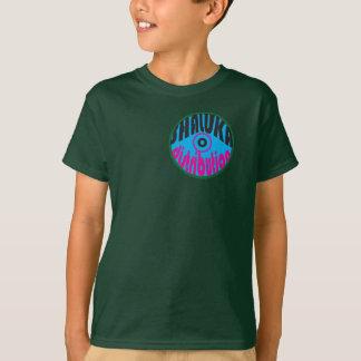 """Shaluka Dist. """"Groovy Kid"""" T-Shirt"""