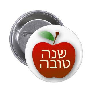 Shana Tova AppleStandard rojo, botón redondo de la Pin Redondo De 2 Pulgadas