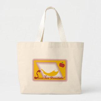 Shana Tova Customizable Canvas Bag