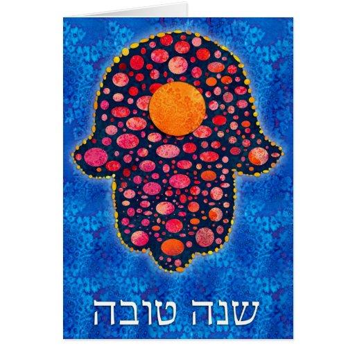 Shana Tova- Happy Jewish New Year Greeting Cards