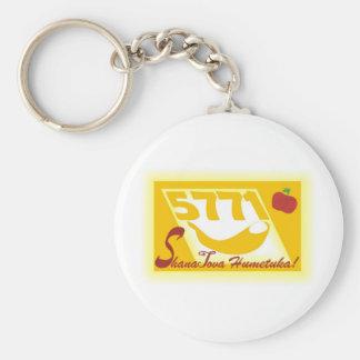 Shana Tova Humetuka Basic Round Button Keychain
