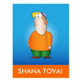 SHANA TOVA - Jewish boy postcard
