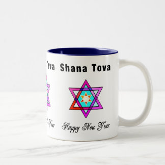 Shana Tova Jewish Star Two-Tone Coffee Mug