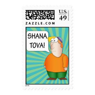 SHANA TOVA Postage Stamps