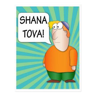 Shana Tova Postcard