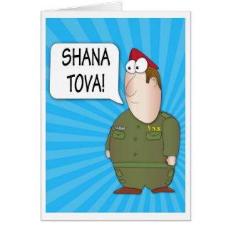 SHANA TOVA  Rosh hashana Greeting card