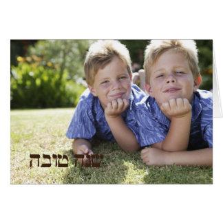 Shana Tova Rosh Hashanah Photo Greeting Card