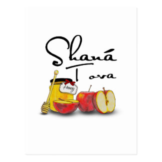 Shana Tova Rosh Hashanah Tarjeta Postal