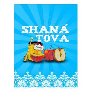 Shana Tova Rosh Hashanah Postales