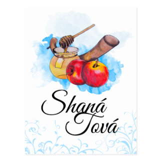 Shana Tova Rosh Hashanah Postal
