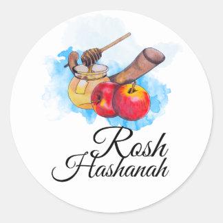 Shana Tova Rosh Hashanah Pegatinas