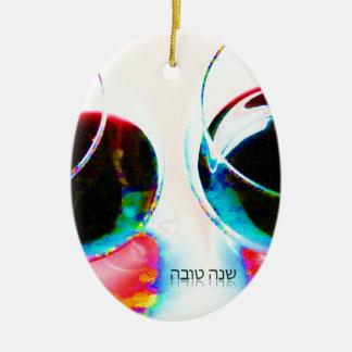 Shanah Tovah שנה טובה Hebrew Wine Glasses happy Ceramic Ornament
