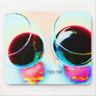 Shanah Tovah שנה טובה Hebrew Wine Glasses happy Mouse Pads
