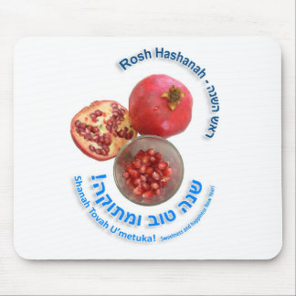 Shanah tovah - Happy new for People of Israel Mouse Pad