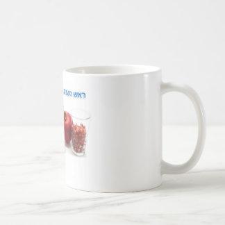 Shanah tovah - Happy new Year in Israel Coffee Mug