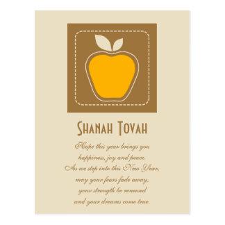 Shanah Tovah Jewish New Year Postcard