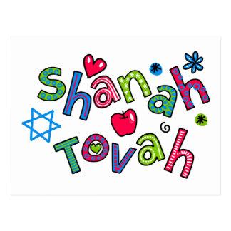Shanah Tovah Jewish New Year Text Greeting Postcards