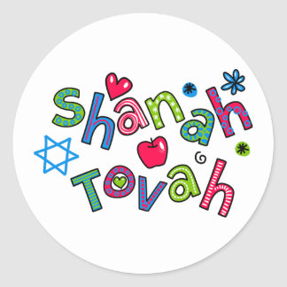 Shanah Tovah Jewish New Year Text Greeting Classic Round Sticker