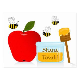 Shanah Tovah Postcard