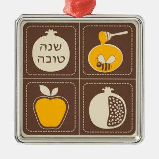 Shanah Tovah Rosh Hashanah Jewish New Year Metal Ornament