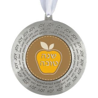 Shanah Tovah Rosh Hashanah Jewish New Year Ornament