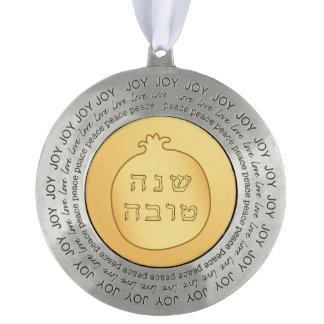 Shanah Tovah Rosh Hashanah Jewish New Year Pewter Ornament