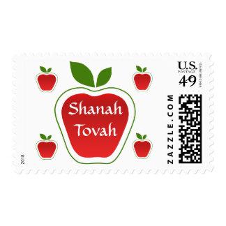 Shanah Tovah Rosh Hashanah Jewish New Year Postage