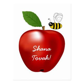 Shanah Tovah Rosh Hashanah Jewish New Year Postcard