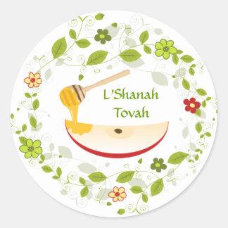 Shanah Tovah Rosh Hashanah Jewish New Year Classic Round Sticker