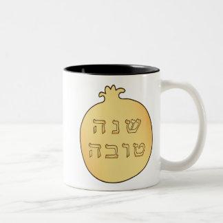 Shanah Tovah Rosh Hashanah Jewish New Year Two-Tone Coffee Mug