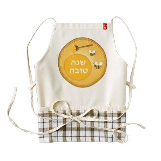 Shanah Tovah Rosh Hashanah Jewish New Year Zazzle HEART Apron