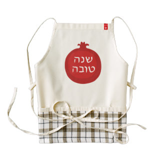 Shanah Tovah Rosh Hashanah Jewish New Year Zazzle HEART Apron