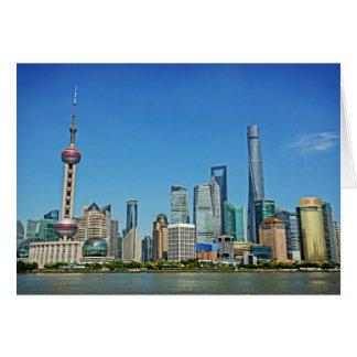Shangai, China - visión desde la Federación Tarjeta De Felicitación