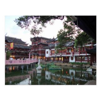 ~ Shangai del jardín de Yu Postal