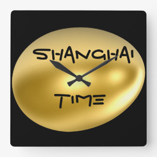 Shanghai Asia City Wall Clock! Square Wall Clock