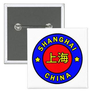 Shanghai China button