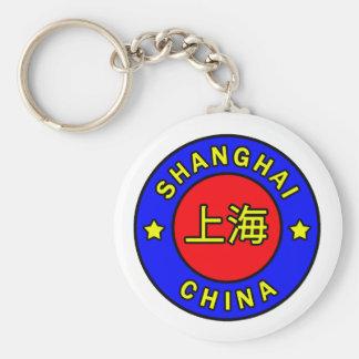 Shanghai China keychain