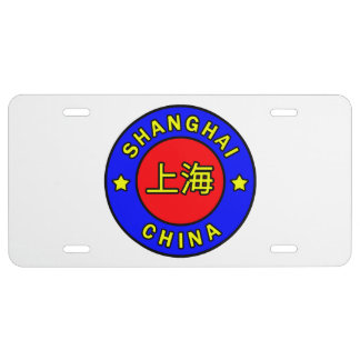 Shanghai China License Plate